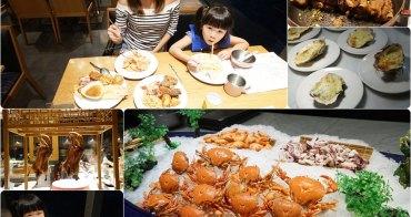 【台北】饗食天堂 att4fun信義店 ♥ 秋海味 蝦蟹任你吃 聚餐吃到飽推薦