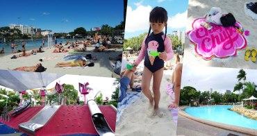 【澳洲自由行】布里斯本免費親子景點推薦 ♥ 南岸公園South Bank 城市沙灘超讚