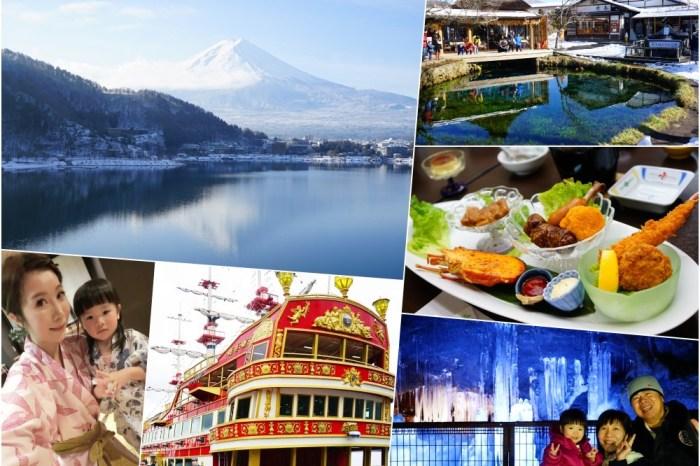 【日本】東京+箱根+河口湖 6天5夜行程 ♥ 自由行規劃+交通景點懶人包