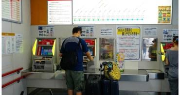 【沖繩自由行】那霸市區交通 單軌電車 ♥ 路線圖+票價+購票教學+景點