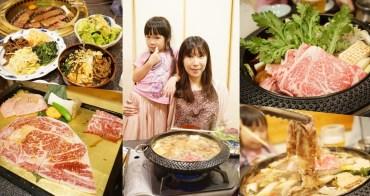 【日本】東京美食 新宿六歌仙燒肉放題 ♥ 超值黑毛和牛吃到飽