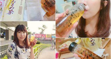 【分享】京都雅馬綺雅口氣清爽刀豆茶 ♥ 無咖啡因孕婦也能喝