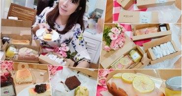 【懷孕】台北彌月蛋糕推薦 ♥ topo+cafe'拓樸本然 檸檬柳橙跟重乳酪蛋糕超好吃
