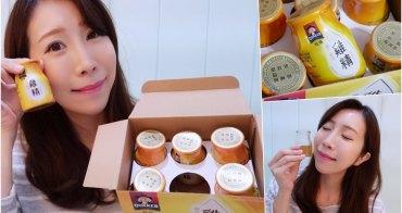 【分享】雞精禮盒推薦 ♥ 桂格原汁原味雞精 雙寶媽體力與營養補充來源