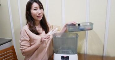 【育兒好物】奶瓶消毒鍋推薦 ♥ Nuby蒸氣消毒烘乾鍋 極簡時尚