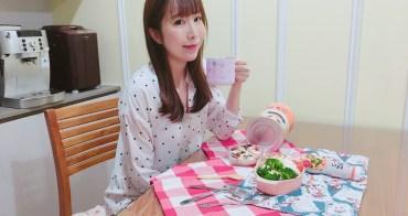 【分享】春天的健康燕麥入菜生活模式 ♥ 為夏天的到來做準備