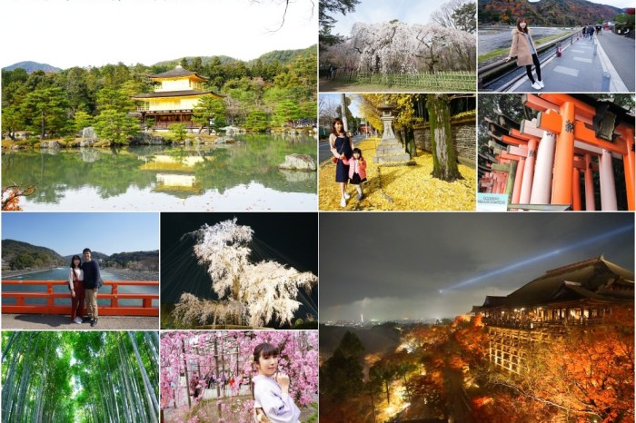 【京都景點推薦】京都自由行 ♥ 30個不去會後悔的京都景點懶人包