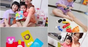 【育兒好物】巧虎玩具大方送 ♥ 超好玩的創意工程師積木組及寶寶版體驗包