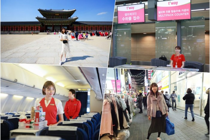 【韓國自由行】德威航空便宜機票去首爾自由行♥花費少玩韓國美食購物攻略