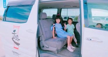 【大阪自由行】關西機場去大阪市區 機場接送 ♥ 帶小孩親子出遊輕鬆又方便