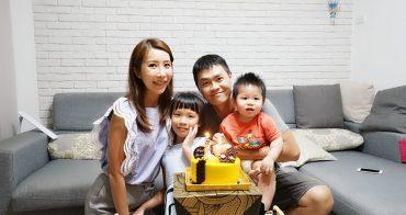 【育兒生活】波特一歲生日快樂 ♥ 謝謝你來到我們家
