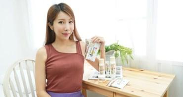 【保養】日本必買開架保養 SANA豆乳美肌緊緻潤澤系列 ♥ 秋冬乾燥肌膚補水救星