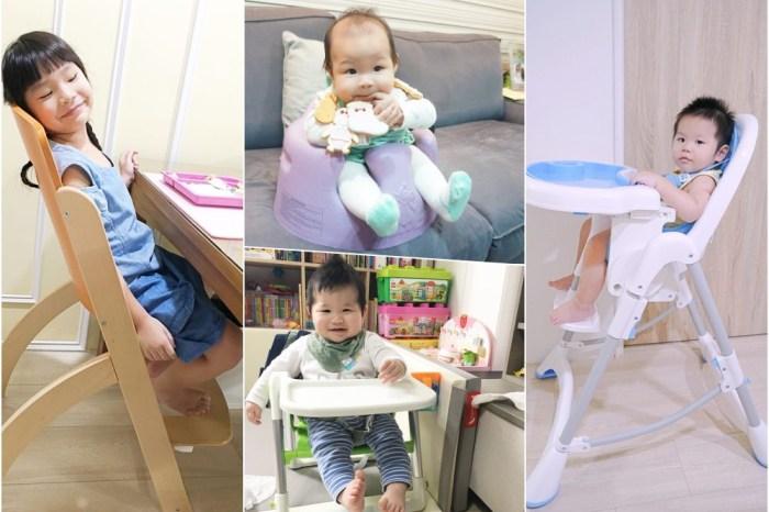 【育兒好物】餐椅推薦、餐椅評比 ♥ 兒童餐椅、嬰兒餐椅 四張好用介紹