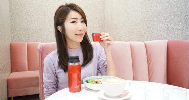 【分享】保溫杯我只用虎牌保溫保冷杯 ♥ 日本製經典杯蓋型 絕美生活型態
