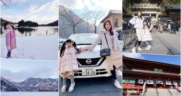 【日光自由行】日光&奧日光 旅來網租車自駕兩日遊 ♥ 交通地圖景點行程