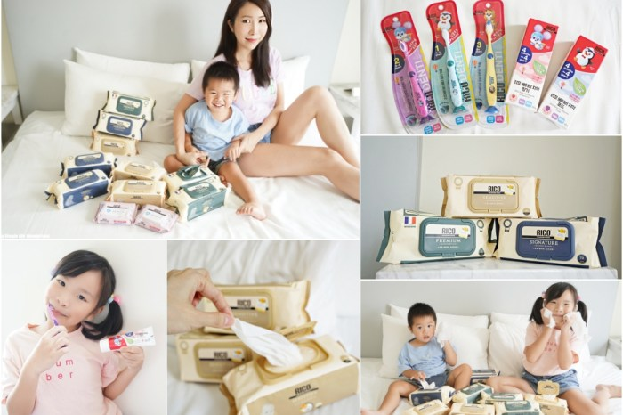 【育兒好物】嬰兒濕紙巾 ♥ 韓國Rico baby濕紙巾&系列商品