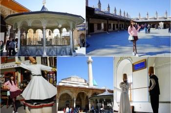 【土耳其熱氣球圓夢】孔亞景點梅夫拉納博物館 ♥ 旋轉舞之父&旋轉舞發源地