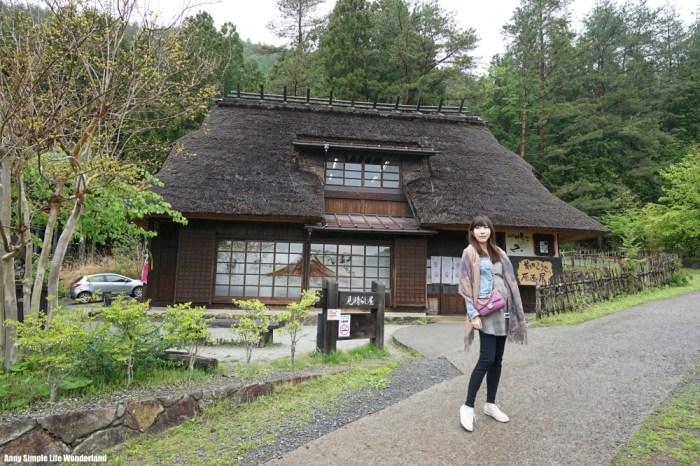 【日本】河口湖景點、西湖景點 ♥ 里根場。富士山的小合掌村