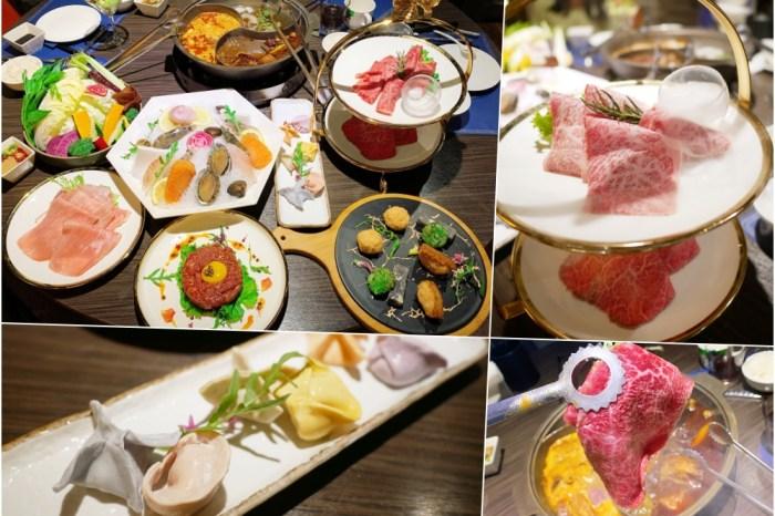 【台北麻辣鍋】芳朵法式麻辣鍋 ♥ 台北頂級A5和牛麻辣鍋 (菜單/評價/食記)