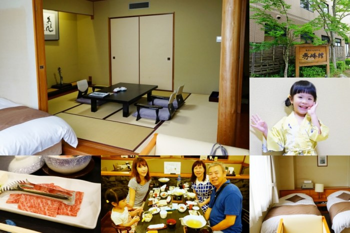 【北九州自由行】由布院住宿 溫泉旅館推薦 ♥ 秀峰館。房間超大可泡湯