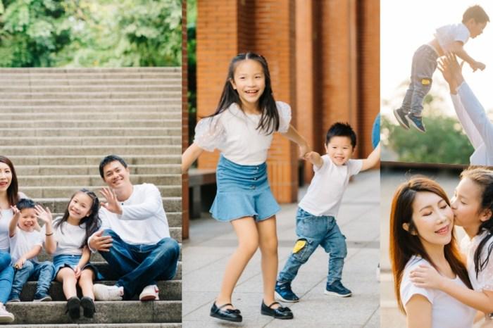 【育兒好物】台北親子寫真、全家福推薦 ♥ The Stage 美式婚禮婚紗攝影團隊