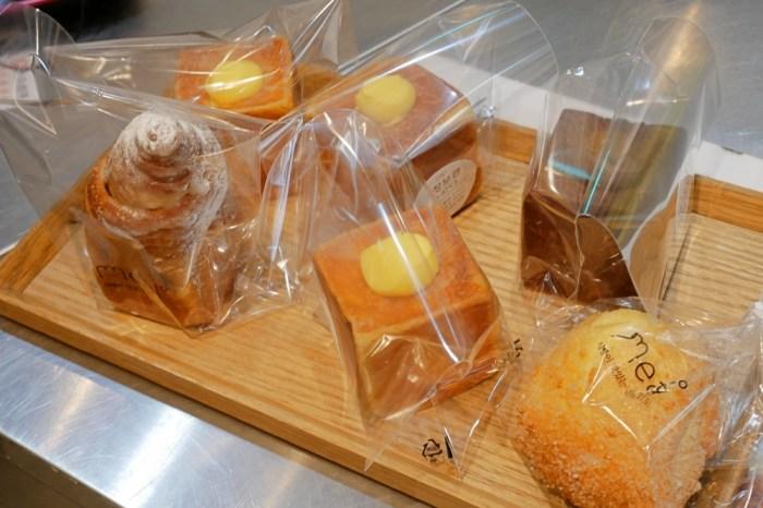 【韓國】新沙洞美食 超好吃新沙洞甜點 ♥ Meal°方塊吐司 IG名店明星也排隊