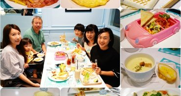 <台北> [美式] 想吃的美食總是可以一次搞定 ♥ 東區 TJB Cafe' 朋友家人聚餐的好選擇 (美式早午餐/義大利麵/輕食/甜點/近忠孝敦化站/親子友善餐廳)
