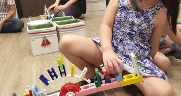 [育兒生活] 小波妞大紀事 2Y8M ♥ 發揮想像力的創意積木課 Creative of Lasy。太好玩了!
