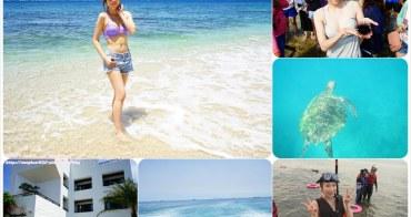 [小琉球] 好吃好玩好有度假的氛圍 ♥ 沒有太長的假期 就到好美的小琉球走走 自然生態豐富喔!