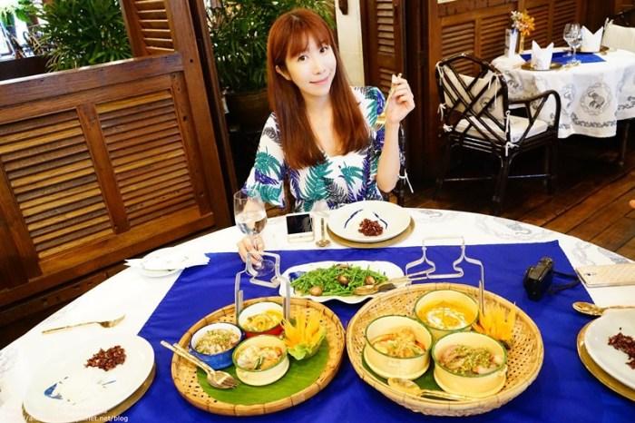 【泰國】曼谷推薦必吃美食 藍象餐廳 BLUE ELEPHANT ♥ 米其林一星泰式皇室宮廷料理