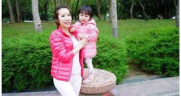 [穿搭] 我與小波妞第一件母女外套 ♥ IBS 時尚輕羽絨外套。親子外套溫暖入冬
