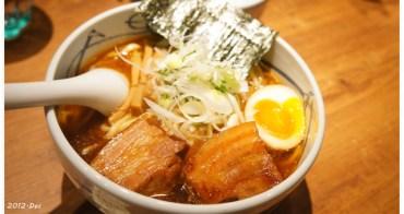 【東京自由行】新宿美食 必吃拉麵 ♥ 麵屋武藏總本店 三層肉塊超美味