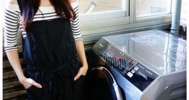 [家電] 有了它家裡在也沒有洗不乾淨的衣服啦 ♥ Panasonic ECONAVI智慧節能+nanoe淨化雙科技系列 洗脫烘兼具 滾筒洗衣機 (NA-V158BDH)