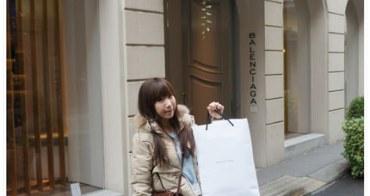 [精品] 義大利蜜月戰利品 ♥ Balenciaga city皮扣 Parme