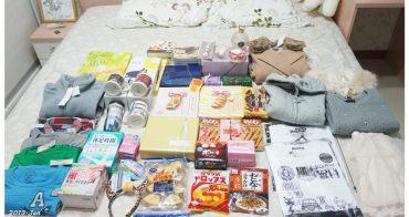 【東京跨年自由行】東京折扣季必買零食藥妝伴手禮清單 ♥ 買到戰利品擺滿床