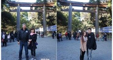【東京跨年自由行】明治神宮過年初詣祈福 ♥ 新年必遊景點推薦
