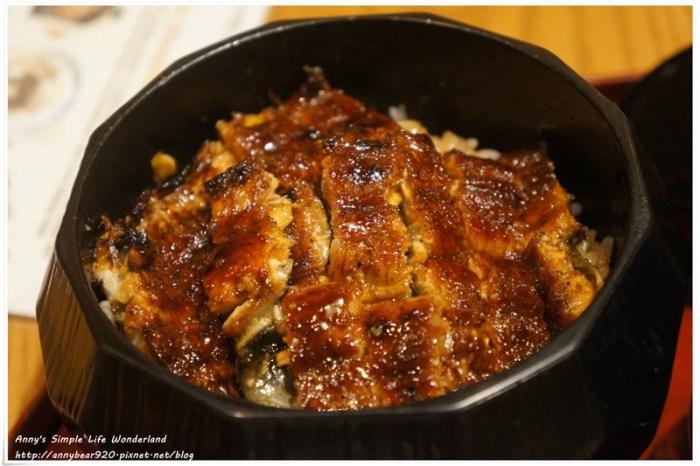 【名古屋合掌村自由行】推薦必吃美食 備長碳烤鰻魚飯 ♥ 太銷魂饅魚三吃