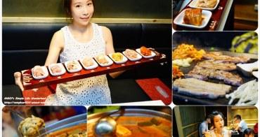 <台北> [韓式] 終於吃到等好久的正宗韓式烤肉囉 ♥ 東區 忠孝微風旁 八色韓式烤肉 八種口味豬五花超滿足