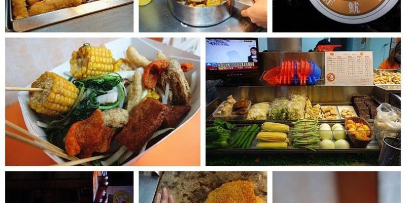 【彰化員林】炸擱來鹹酥雞;吃了你還會再來的美味鹹酥雞!激推招牌鹹酥雞跟炸雞排!