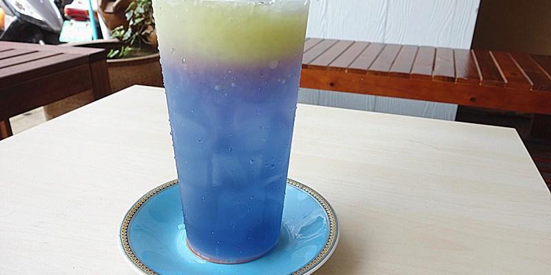 台灣雷夢 | 神奇魔術變色!台中第一家會變色的夢幻星空飲料就在這裡!飲料會變色?