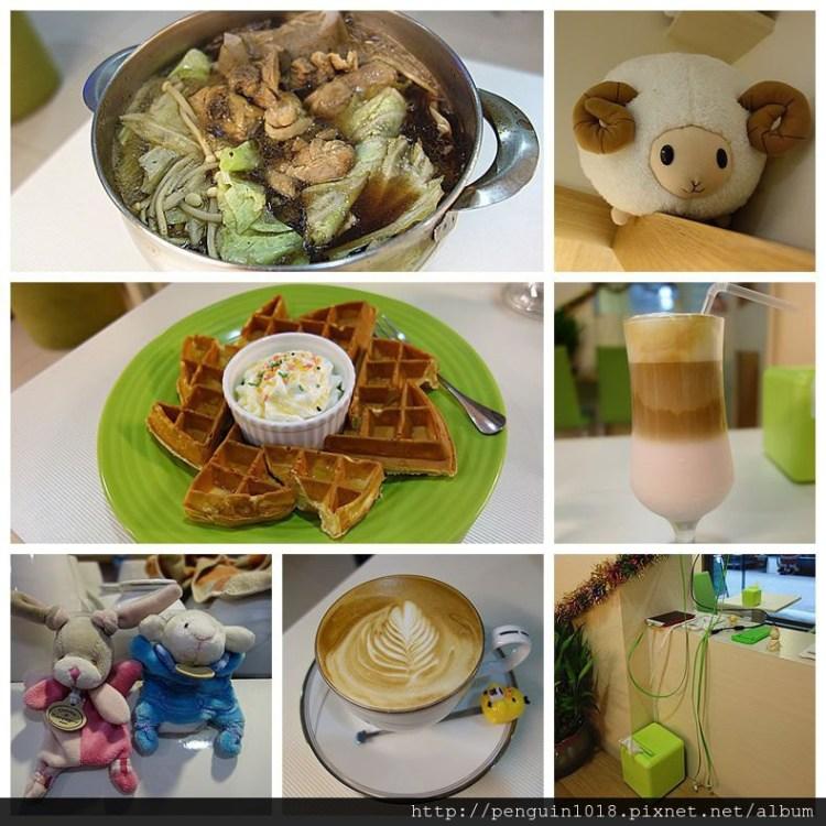 【新北新莊】兔子&羊咖啡小舖;可愛又溫馨的小店,餐點平價好吃!每天都有不同的特餐組合,值得一來再來!(邀約)