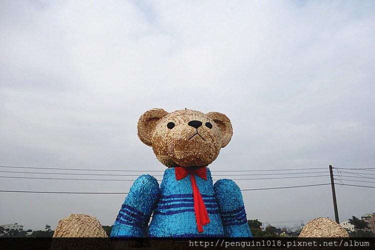 """【台中旅遊】台中地景藝術節Taichung Land Art Festival""""迷走小熊"""";追隨座落在田野的小熊,喚起對土地的重視。(進入的路線指示,台中天順宮)"""