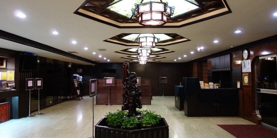 【台北北投】熱海大飯店;寒冷冬天泡個湯放鬆一下,好好渡個假吧!