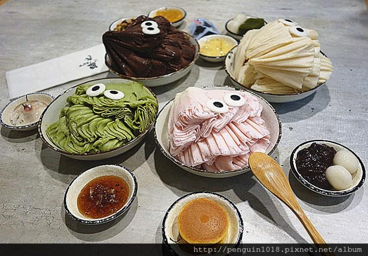 路地氷の怪物(市民大道店)   台北東區冰品推薦!台中超夯怪物冰來到!