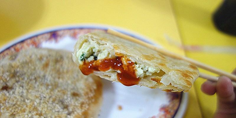 員林無名烤蛋餅(和平早點) | 不早點起床還吃不到的傳說中烤蛋餅!皮酥脆、蛋柔嫩,員林早點。