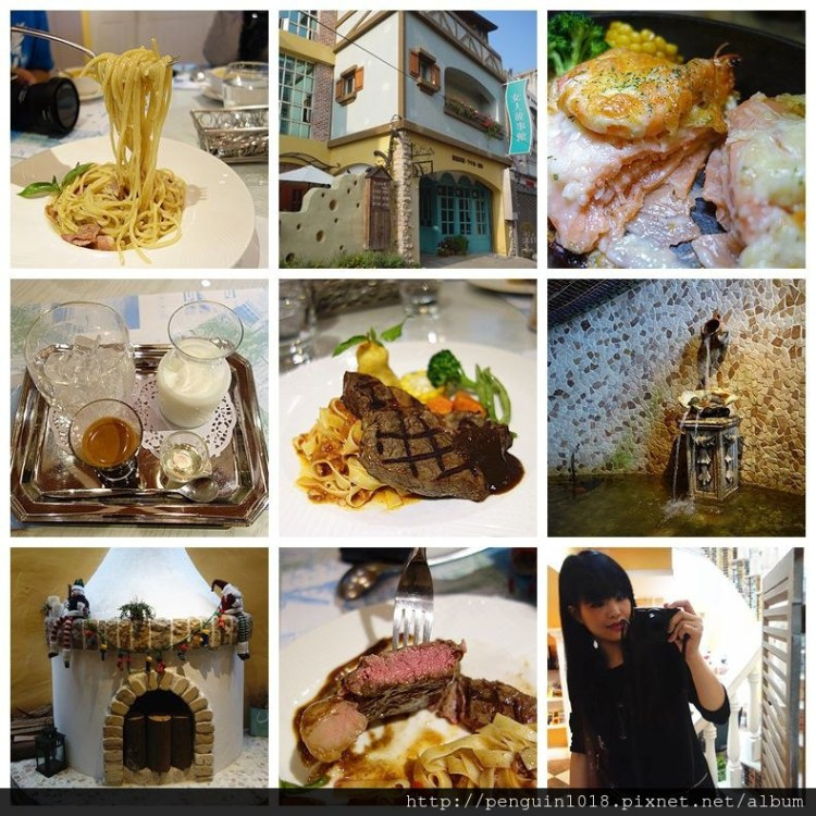 【苗栗竹南】女人故事館;浪漫的歐風景緻餐廳,不只是女人用心打造的故事,更讓人在此享受精緻的美食~