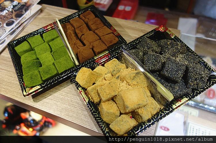 金魚屋Kingyoya手作水晶糕;媽媽手作愛心糕點,日式高雅冰涼Q彈水晶糕!低糖冰涼爽口適合全家人共享。