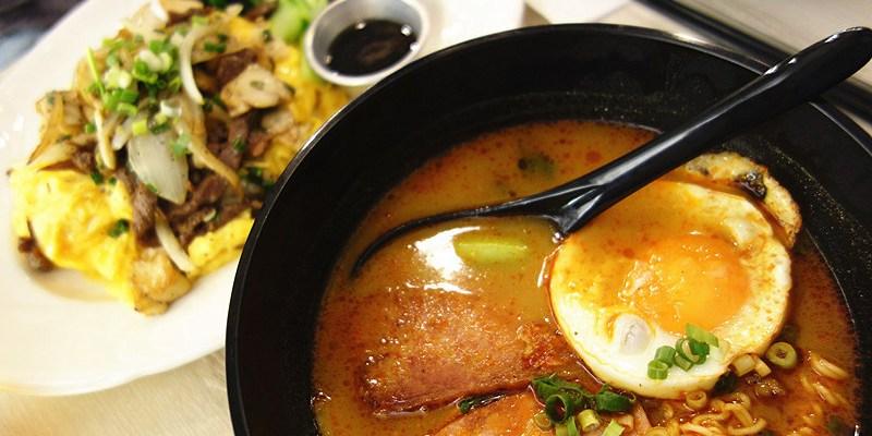 遮打道洋行   員林美食,想換換口味就來吃港式餐點,英式風味的香港餐點就在這裡。