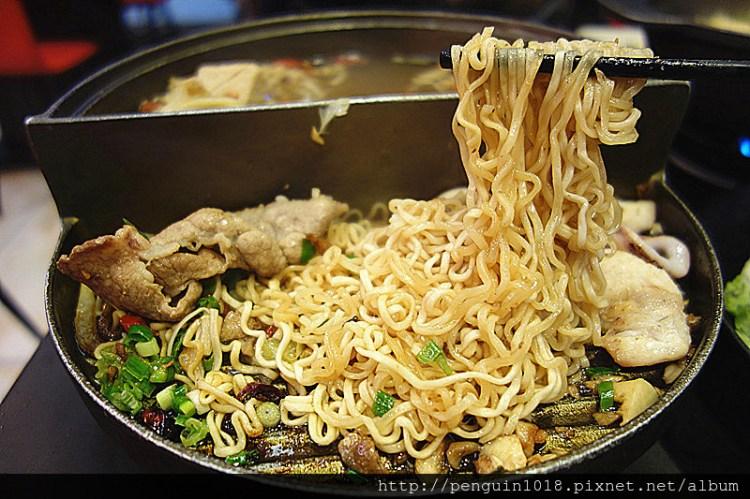 天香皇品(花壇店) | 火烤兩吃火鍋,創意版吃法,烤肉還能一同炒麵!自創特色小火鍋品牌。