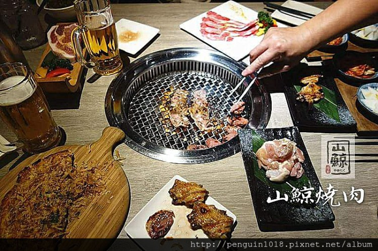 山鯨燒肉;台中燒肉推薦,超滿足的美味燒肉套餐!有趣太空包杏鮑菇,最強無牛套餐!